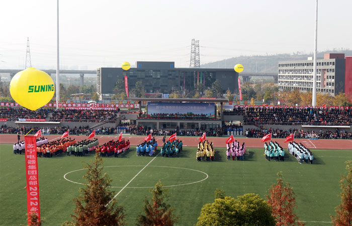 苏宁运动会